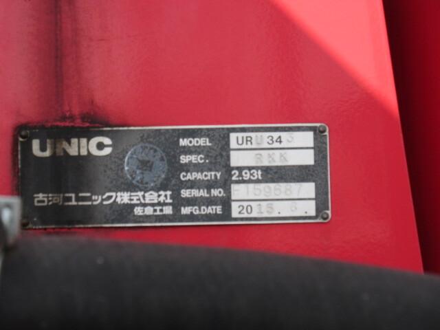 三菱 H27 ファイター ワイド 平 3段クレーン 車検付 画像28