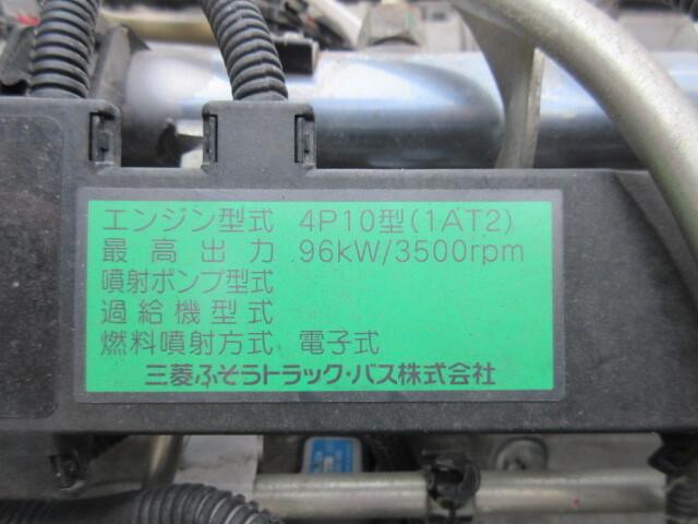 三菱 H26 キャンター 平 エコハイブリッド ロング 高床 画像19