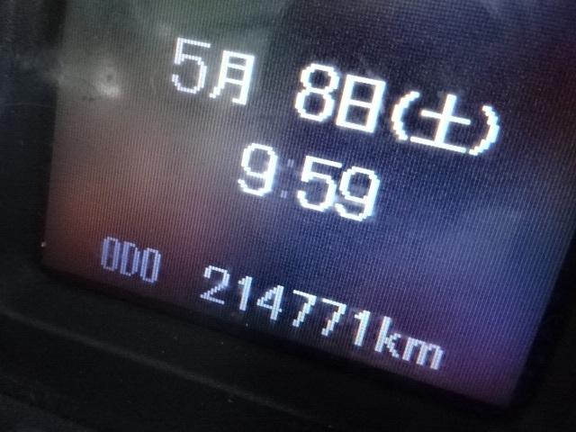 三菱 H30 ファイター ワイド 低温冷凍車 格納PG 画像22
