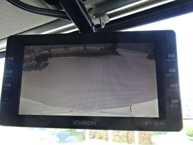 日野 H25 レンジャー ワイド 低温冷凍車 格納PG 画像32