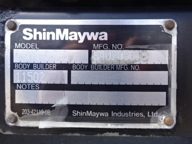 日野 H25 レンジャー ワイド 低温冷凍車 格納PG 画像30
