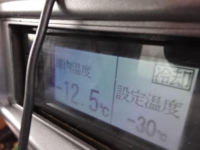 日野 H25 レンジャー ワイド 低温冷凍車 格納PG 画像29