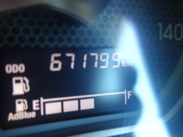 いすゞ H28 ギガ ハイルーフ 4軸低床 低温冷凍車 車検付 画像27