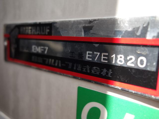 いすゞ H28 ギガ ハイルーフ 4軸低床 低温冷凍車 車検付 画像32
