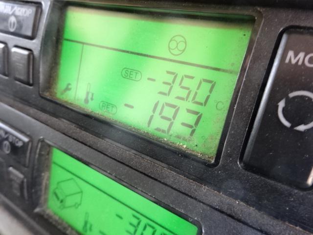 日野 H24 プロフィア 低温冷凍車 車検付 両サイド扉付き 画像32