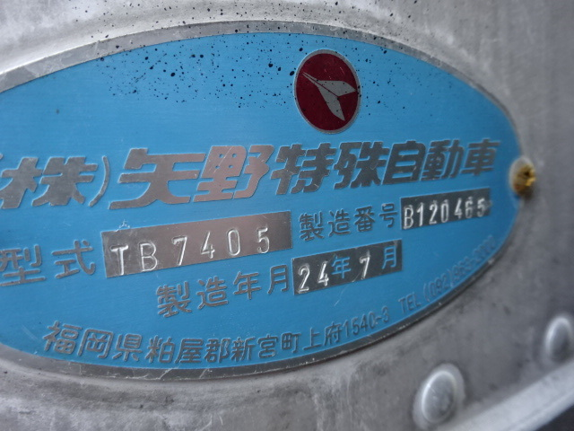 日野 H24 プロフィア 低温冷凍車 車検付 両サイド扉付き 画像33
