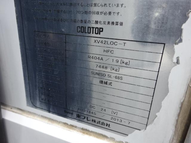 三菱 H25 ファイター 低温冷凍車 キーストン 画像6