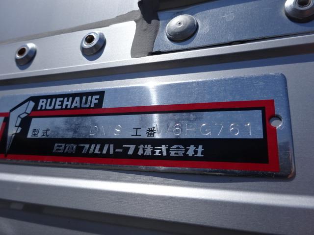 いすゞ H29 フォワード ワイド アルミウィング エアサス 融雪仕様 画像31