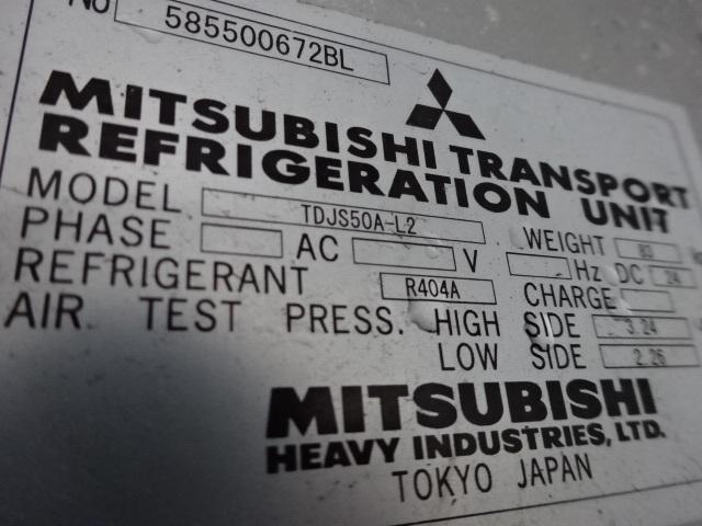 日野 H27 レンジャー 低温冷凍車 格納PG 車検付 画像30