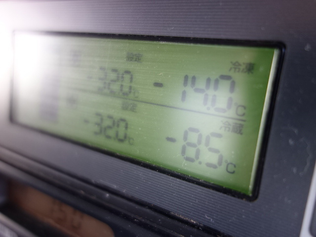 いすゞ H26 フォワード ワイド 低温冷凍車 PG 車検付 画像29