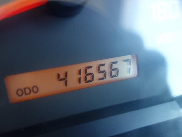 いすゞ H26 フォワード ワイド 低温冷凍車 PG 車検付 画像25