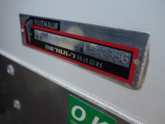 いすゞ H26 フォワード ワイド 低温冷凍車 PG 車検付 画像31