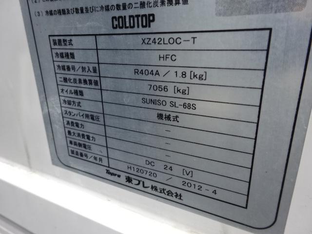 三菱 H24 ファイター 低温冷凍車 エアサス キーストン格納PG 画像30