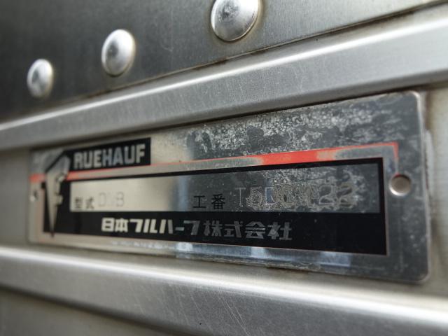 いすゞ H21 フォワード ワイド アルミバン PG付 画像28