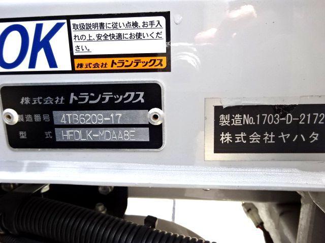 日野 H29 レンジャー ワイド アルミウィング 格納PG 画像24