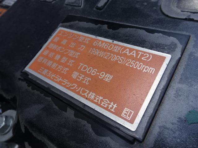 三菱 H30 ファイター 増トン ワイド セーフティローダー 画像24