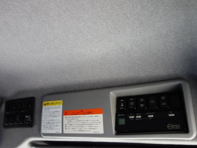 いすゞ H27 ギガ 中温冷凍ウィング 車検付 画像27