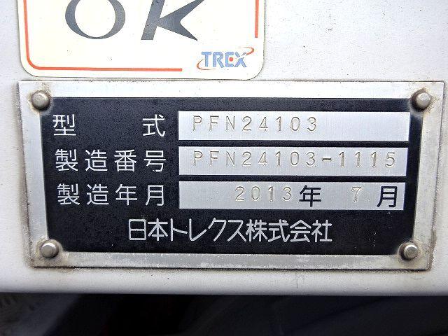 その他 H26 ボルボ トラクタ◆H25 トレクス ウィング トレーラ 画像6