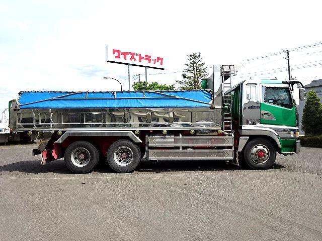 三菱 H14 スーパーグレート ロングダンプ 画像6