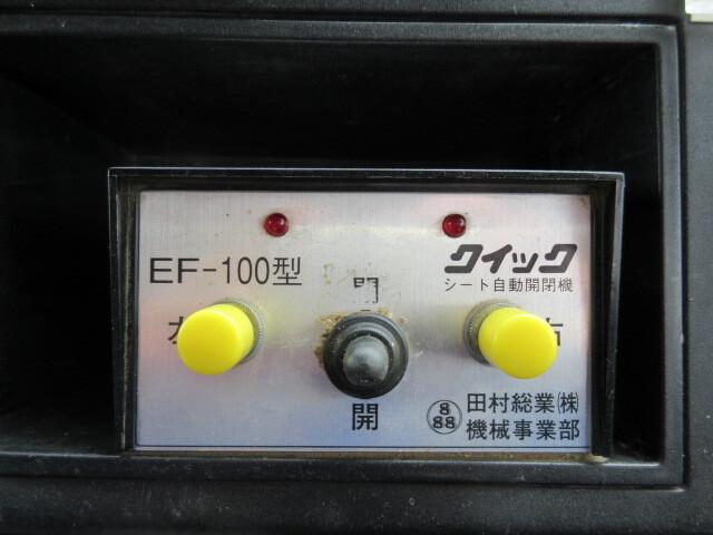 三菱 H27 スーパーグレート 深ダンプ 15.4㎥ 車検付 画像27