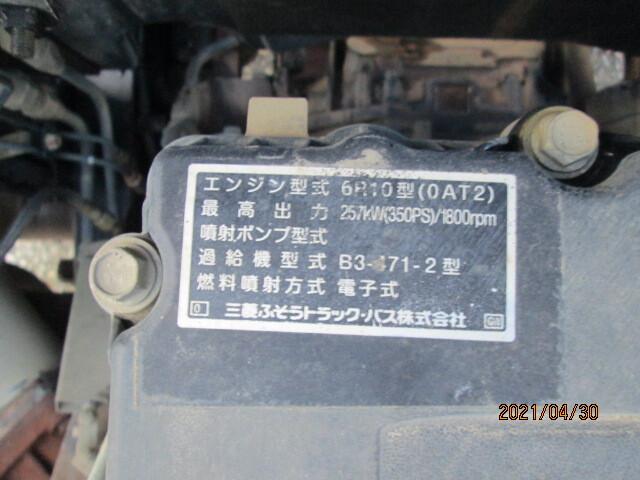 三菱 H27 スーパーグレート 深ダンプ 15.4㎥ 車検付 画像32