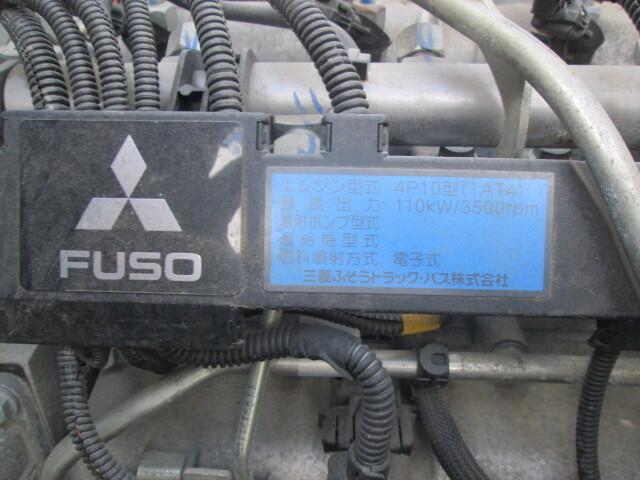 三菱 H25 キャンター 平 アルミブロック 車検付 画像27