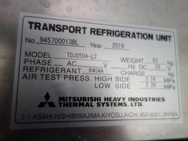 いすゞ H31 エルフ 低温冷凍車 キーストン ジョロダー  画像28
