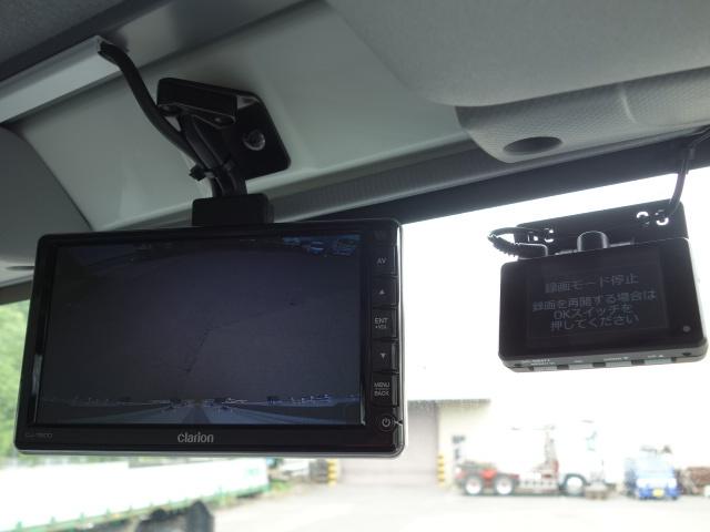 いすゞ H31 エルフ 低温冷凍車 キーストン ジョロダー  画像24