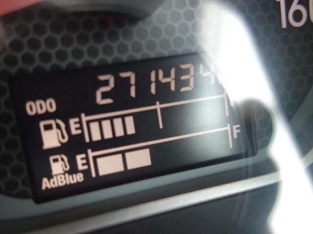 いすゞ H30フォワード ワイド 低温冷凍車 格納PG ジョロダー 画像23