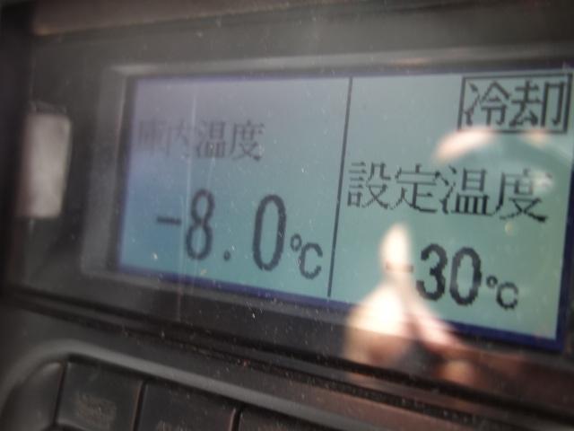 いすゞ H30 フォワード ワイド 低温冷凍車 格納PG 画像12