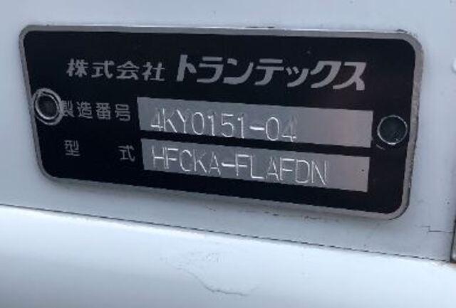 日野 H26 レンジャー ワイド 低温冷凍車 格納PG 車検付 画像19