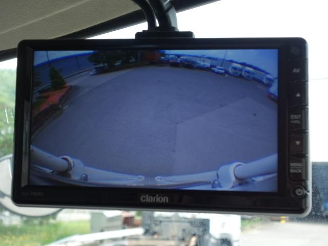日野 H26 レンジャー ワイド 低温冷凍車 格納PG 車検付 画像26