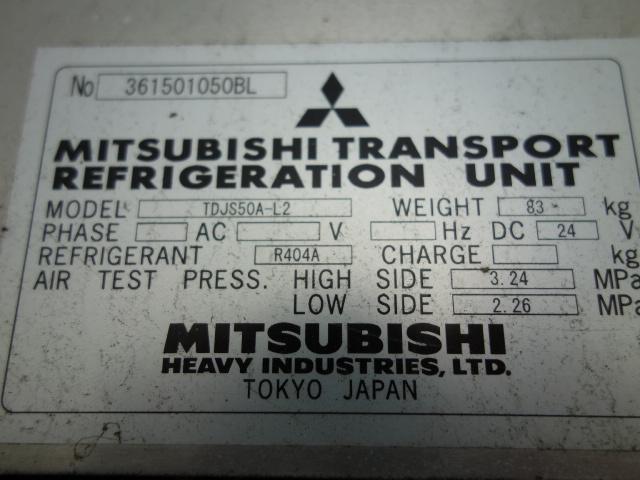 日野 H26 レンジャー ワイド 低温冷凍車 格納PG 車検付 画像29
