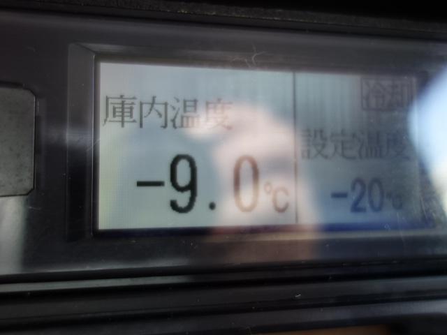 いすゞ H24 フォワード 6500ワイド 低温冷凍車 格納PG 画像30