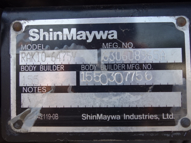 いすゞ H24 フォワード 6500ワイド 低温冷凍車 格納PG 画像29