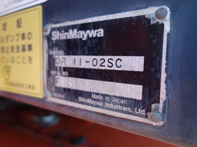 いすゞ H26 ギガ ダンプ 540x230  画像31