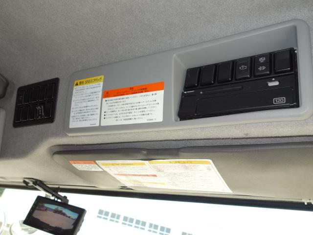 いすゞ H26 ギガ ダンプ 540x230  画像27