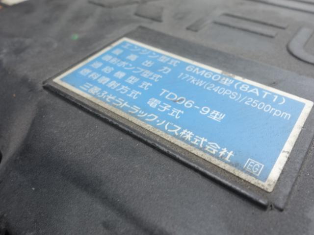 三菱 H26 ファイター  アルミブロック エアサス 画像23