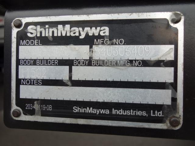 いすゞ H25 レンジャー 6600ワイド 低温冷凍車 格納PG 画像27