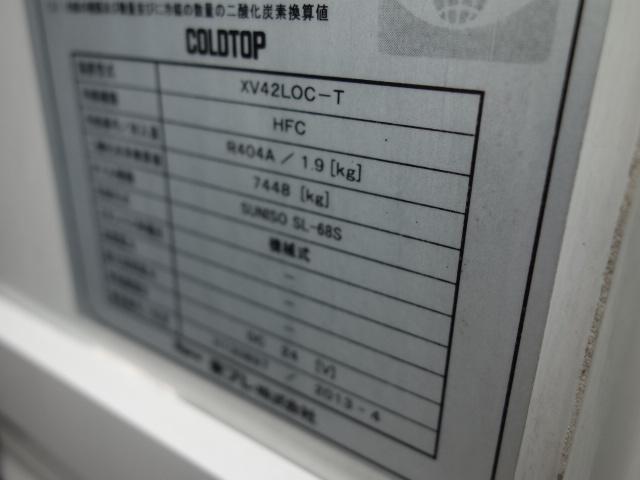 いすゞ H25 レンジャー 6600ワイド 低温冷凍車 格納PG 画像28