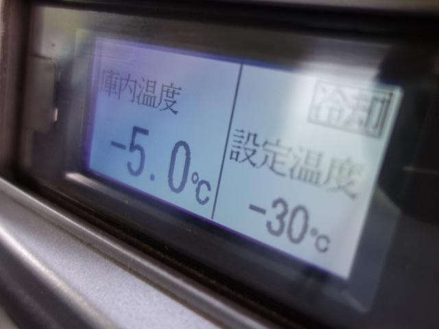 日野 H25 レンジャー 6600ワイド 低温冷凍車 PG 画像31