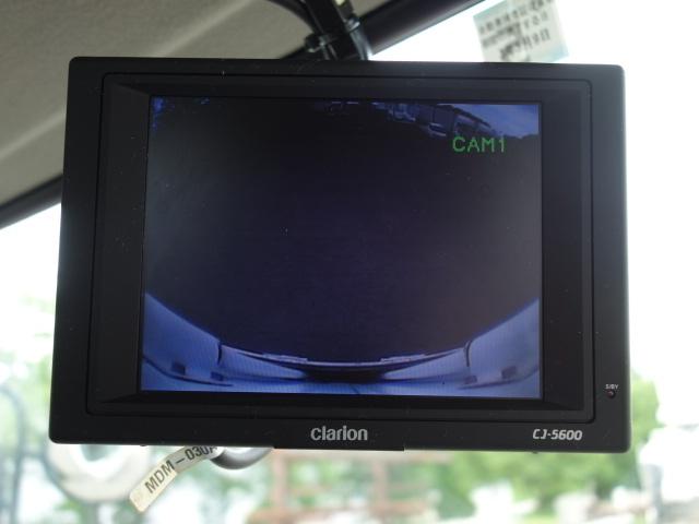 日野 H25 レンジャー 6600ワイド 低温冷凍車 PG 画像27