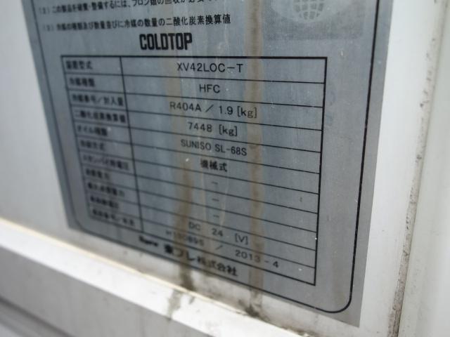 日野 H25 レンジャー 6600ワイド 低温冷凍車 PG 画像30