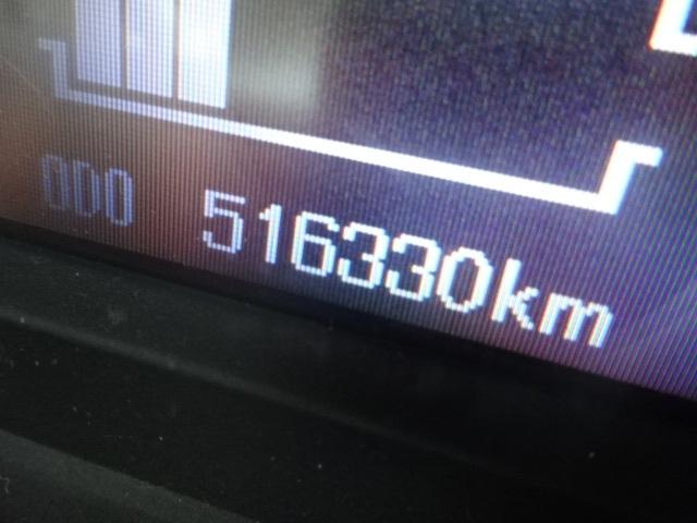 三菱 H25 ファイター 増トン ワイド 低温冷凍車 画像22