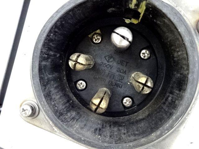 三菱 H25 ファイター 増トン ワイド 低温冷凍車 画像13