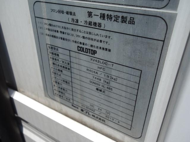 日野 H25 レンジャー 6600ワイド 低温冷凍車 PG付 画像28