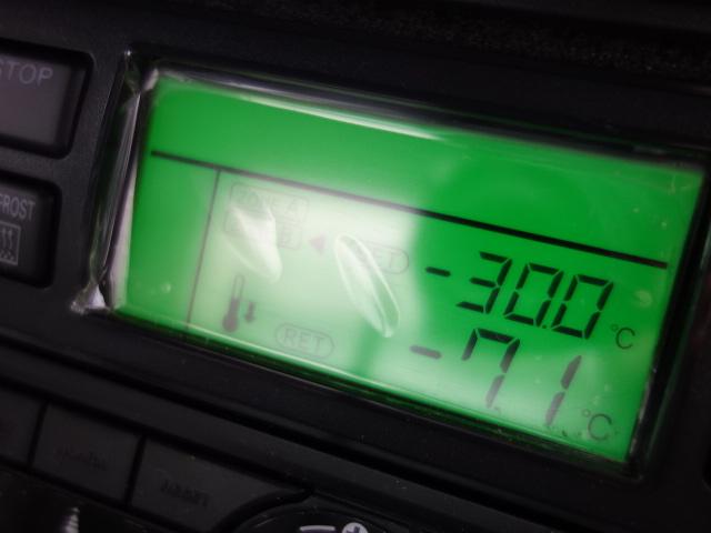 いすゞ H28 フォワード 低温冷凍車 エアサス 格納PG 車検付 画像37