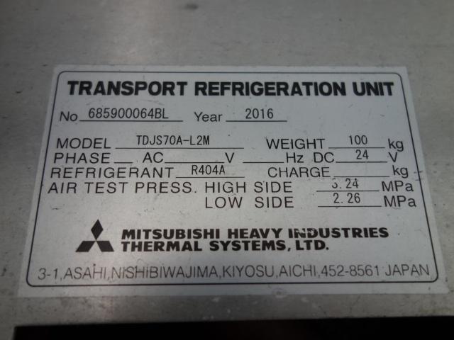 いすゞ H28 フォワード 低温冷凍車 エアサス 格納PG 車検付 画像35