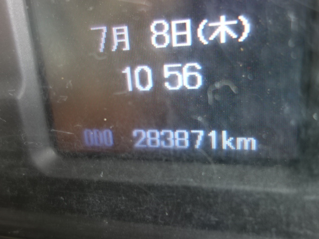 三菱 H28 スーパーグレート セルフ 3段クレーン 車検付 画像30