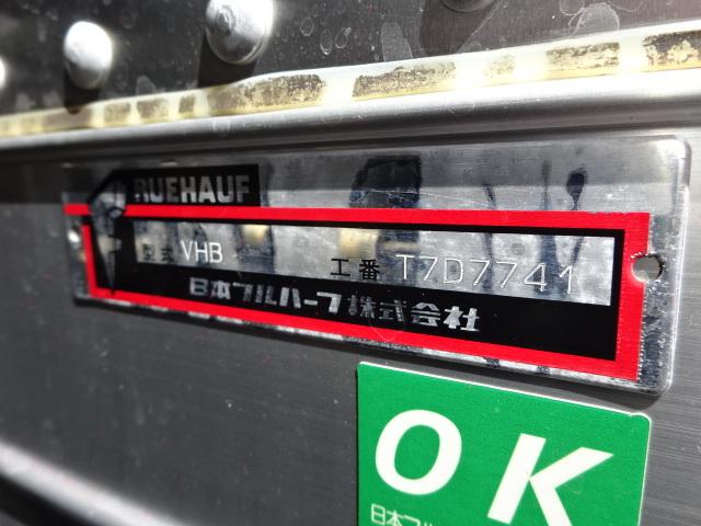いすゞ H28 ギガ 3軸 低温冷凍車 キーストン ジョロダー 画像30
